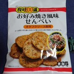 114760897 - お好み焼き風味せんべい 35g_108円