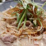 中華キッチン レンゲ -