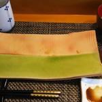 玄海鮨 - 完食