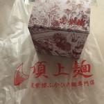 頂上麺 筑紫樓 ふかひれ麺専門店  - 杏仁豆腐が入ってる箱