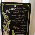 カフェ ダール - こんな感じでランチメニューが表示されている(詳細メニューもこの看板の上にあり)