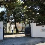 カフェ ダール - 要はlここがカフェダールの入口やね。原美術館内にあるから。入館料大人1,000円也