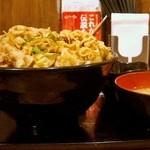 伝説のすた丼屋 - すた丼(飯増し・肉増し):標高