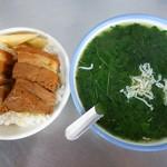 山河魯肉飯 -