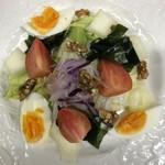 ピアブランカ - 野菜たっぷりサラダ
