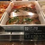 カフェ&ミール ムジ - 鶏肉とケールの豆腐ハンバーグ