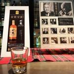 ウイスキー倶楽部 - 竹鶴の歴史に触れ、この地で飲める贅沢