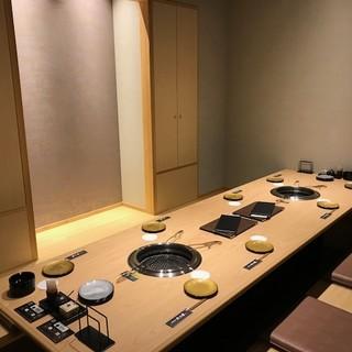 店内完全個室。掘りごたつのお座敷も完備。2~14名様まで対応