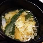 えんの蔵 - わかめとあさりのお味噌汁