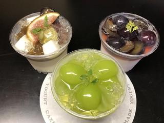 モーニング 菜根本店 - 人気のフレッシュカップヨーグルト
