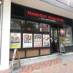 HangOut HangOver - お店外観