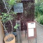 アンティグア -