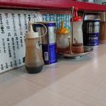 美華大飯店 - 料理写真:カウンターの卓上