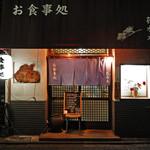 花水木 - 外観 2019/08/31
