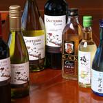 和食と名代うなぎの新見世 - ドリンク写真: