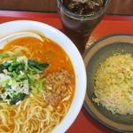 横浜中華 王記厨房 - タンタン麺+半チャーハンセット
