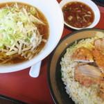 横浜中華 王記厨房 - <参考>ユーリンチーチャーハン+半ラーメンセット