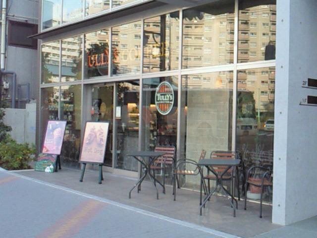 タリーズコーヒー 南砂二丁目永代通り店