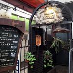 COFFEE HALL くぐつ草 - 外観写真:
