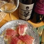 ITALIAN BACARO GRATO - イチジク+生ハム、ドイツ産オレンジワイン