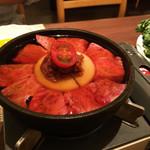 meguronowashokusatou - 特製トマト味噌の牛なべ