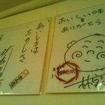 佐藤 - 愛する柳家さん吉師匠や林家正蔵師匠なども来ますo(*⌒O⌒)b。狭い店内で会話も弾みます♪