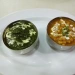レストラン ガンジー - 料理写真:Bセット750円 左:グリンチキン 右:豆 カトリ小さめ(*_*)