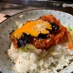 中目黒肉流通センター - ◾️ネギ塩キムチご飯。 〝ネギ塩〟と名の付くものは片っ端からオーダーします、私(笑)。