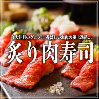 厳選肉で仕上げる肉寿司の食べ飲み放題コース3,000円!