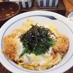 114828926 - 元祖カツ丼(ロース) 1600円