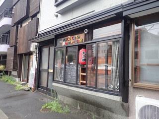 保護猫カフェ マタタビ - ススキノ病院や、祖霊神社の近くミャ