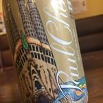 【スパークリングワイン】ポールシェノー