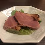 ゴリラ食堂 - お通し 合鴨ロースト