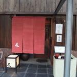 そば辰 - 入口