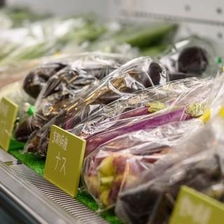 ●自社農園の土磨自然農園と全国の生産者仲間から集まる野菜!