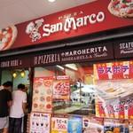 ピザ サンマルコ -