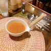 ラサマンダ - 料理写真:スープ