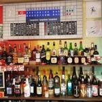 gogobar - ウイスキーやリキュールには特に拘りを持っております。カクテル一杯600円~、ウイスキー一杯700円~