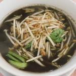 Shinka - 黒胡麻坦々麺