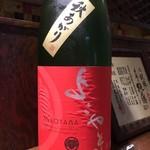 樂旬堂 坐唯杏 - 秋上がりやひやおろしのお酒続々入荷です