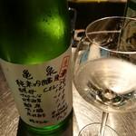 jummaishusemmonyata - 亀泉