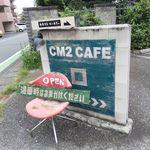 シーエムツー カフェ - 看板