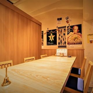 【デートから宴会まで】お集まりに最適な個室席をご用意◎