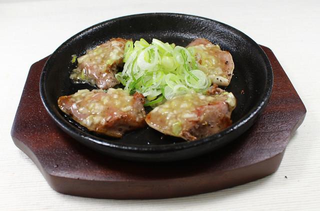神田屋 神田駅前店>