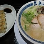 名島亭 - ラーメン&一口餃子