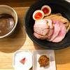 ikaretanu-dorufisshutonzu - 料理写真:特製濃厚つけ麺