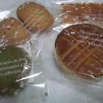 シュガーバイン - 料理写真:購入した焼き菓子たち