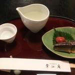紫仙庵 - 料理写真: