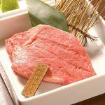 東京焼肉 あかね - 『シャトーブリアン』1980円!黒毛和牛A4以上でこの価格は破格!当店の目玉商品