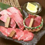 東京焼肉 あかね - 『タン盛り合わせ』牛タンのいろんな部位を味わいたい方へのお得盛り